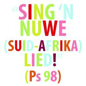 Sing-300x300